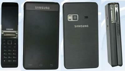 Странен смартфон с 2 екрана от Samsung