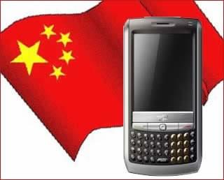 Китайци се обединяват в алианс за да атакуват световния пазар на мобилни телефони