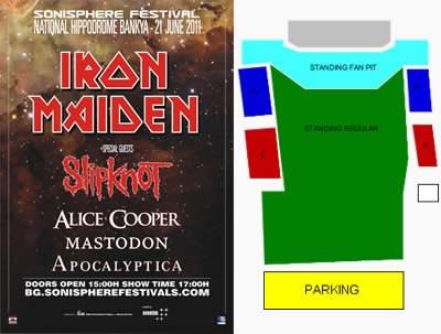 SONISPHERE 2011 - Iron Maiden, Alice Cooper, Slipknot, Mastodon и Apocalyptica в София