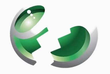 Окончателно се сбогуваме със Sony Ericsson