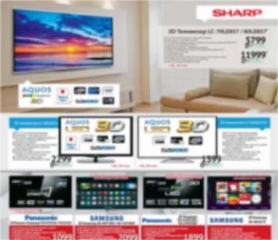 Продажбите на телевизори падат за втора поредна година