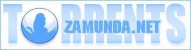 Отново влизаме в списък 301 заради Zamunda