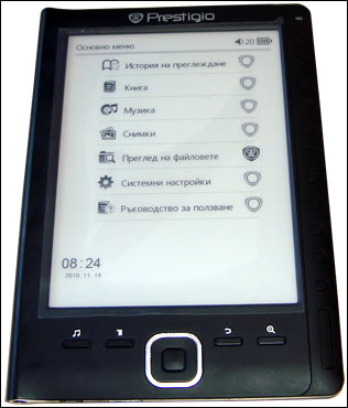 Prestigio eBook Reader PER3162B Front