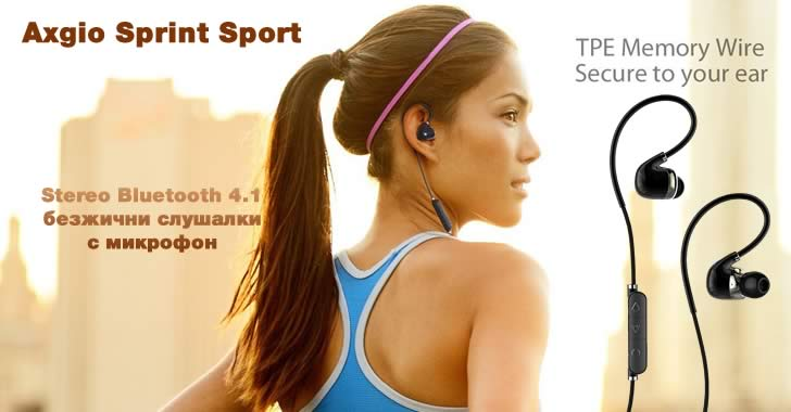 Axgio Sprint Sport Stereo Bluetooth 4.1 безжични слушалки с микрофон