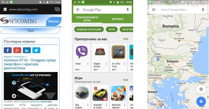 Homtom HT17 Pro Google App