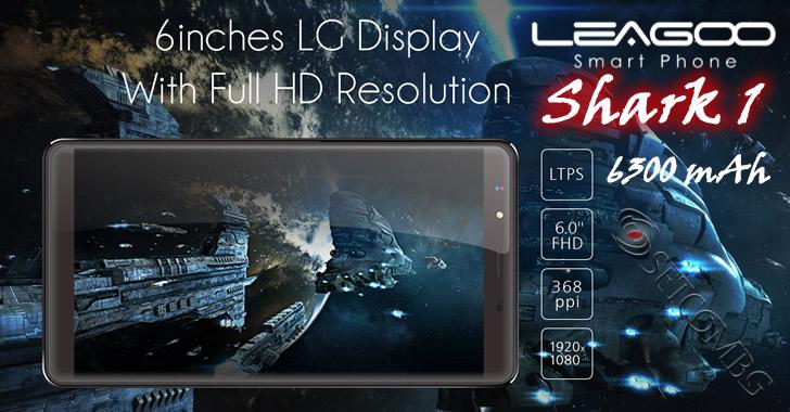 Leagoo Shark 1 - 6-инчов смартфон, с 6300mAh батерия и 8-ядрен процесор