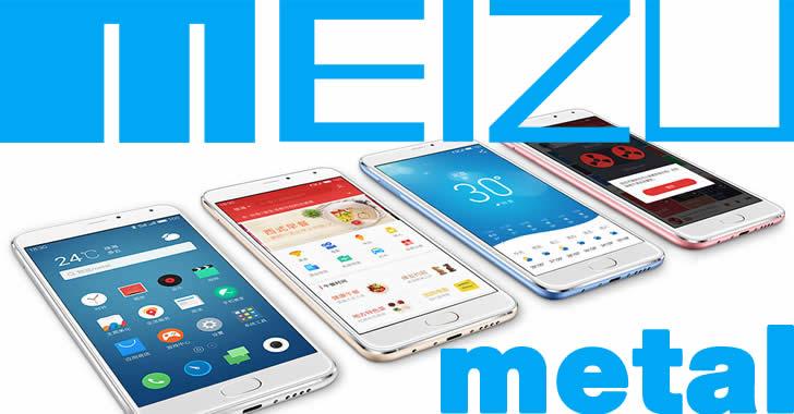Meizu Metal - красив, метален, мощен, евтин