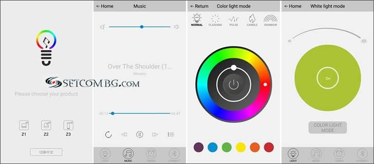 Ovevo Z1 ABC Smart app