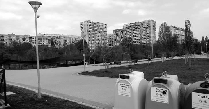 UMIDIGI Z Pro camera shot 11