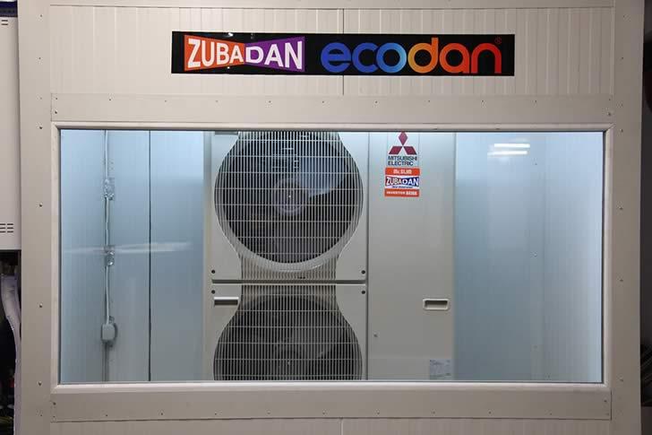 Zubadan Ecodan